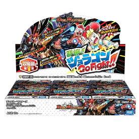デュエル・マスターズTCG DMRP-05 双極篇 拡張パック第1弾 轟快!! ジョラゴン Go Fight!!