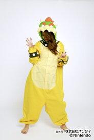 【3月1日はエントリーでポイント5倍】着ぐるみ クッパ (フリース) SAZAC コスプレ パーティー衣装 スーパーマリオブラザーズ クッパ