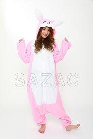 着ぐるみ パジャマ ウサギ(フリース)ウサギ アニマル SAZAC