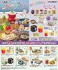 リーメント桃屋のおしゃレシピ!BOX商品全8種類【全部揃います】