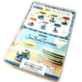 リーメント ムーミン Jam Bottle Terrarium BOX商品 全6種類
