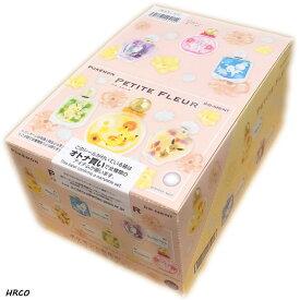 リーメント ポケットモンスター Petite Fleur BOX商品 全6種類【全部揃います】