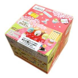 リーメント すみっコぐらし お山の甘味屋さん BOX商品 全8種類