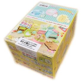 リーメント すみっコぐらし うきうき!すみっコマイルーム BOX商品 全8種類