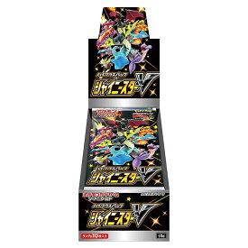 ポケモンカードゲーム ソード&シールド ハイクラスパック シャイニースターV BOX商品