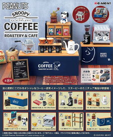 リーメント SNOOPY COFFEE ROASTERY & CAFE BOX商品 スヌーピー