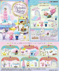 リーメント サンリオ リトルツインスターズ Twinkle Party BOX商品 全6種類 キキララ