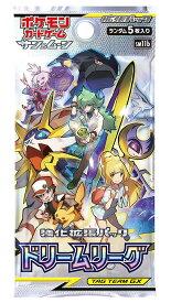 ポケモンカードゲーム サン&ムーン 強化拡張パック ドリームリーグ BOX商品