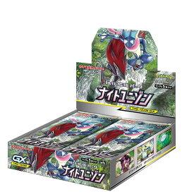 ポケモンカードゲーム サン&ムーン 強化拡張パック ナイトユニゾン BOX商品【1月11日発売】