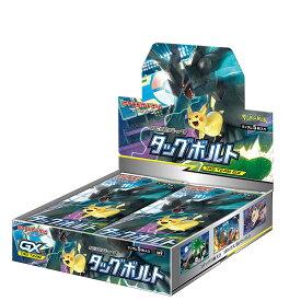 ポケモンカードゲーム サン&ムーン 拡張パック タッグボルト BOX商品