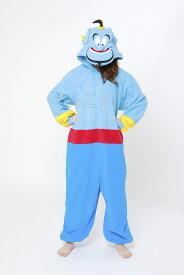 着ぐるみ ジーニー(フリース) SAZAC コスプレ パーティー衣装 アラジン 魔法使い ディズニー