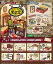 リーメント ぷちサンプルシリーズ Antique Shop 黒猫堂 BOX商品 全8種類【全部揃います】