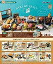 リーメント ぷちサンプルシリーズ BAKERY PETIT BOX商品 全8種類【全部揃います】