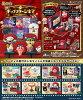 リーメント星のカービィ夜のポップスターシネマBOX商品全8種類【全部揃います】