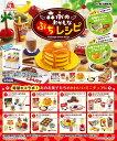 リーメント 企業コラボシリーズ 森永のおかしなぷちレシピ 全8種類