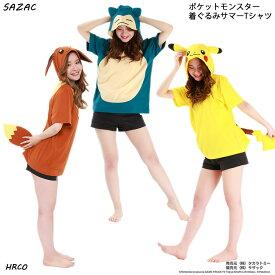 ポケットモンスター 着ぐるみサマーTシャツ 3種類(ピカチュウ・カビゴン・イーブイ)SAZAC