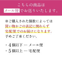 ※eサプリ(GABA)イーサプリ