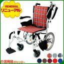 車椅子 軽量 折り畳み【Care-Tec Japan/ケアテックジャパン コンフォート-介助式- (旧ウィル) CAH-20SU】 車いす 車イ…
