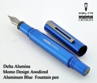 沫沫设计 / 沫沫设计阳极化铝蓝色 / 阳极化的铝在铝阳极氧化膜的笔完成了 (在罗马字) 至 (m) 的蓝色钢笔