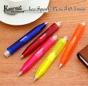 Sports pencil 07 11