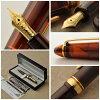 九州区有限 21 金钢笔! 利润透明摩卡棕色醇香诱人透明轴 11 8187