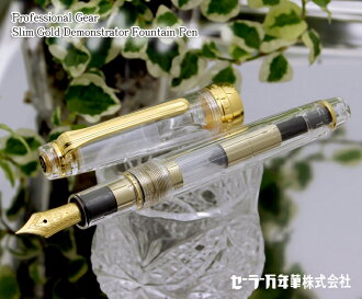Professional gear slim Progear fountain Currier Skelton model 14 gold x transparent model into pure sparkling beauty 11-9096