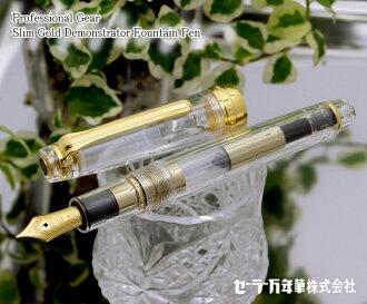 对专业的齿轮纤细钱专业齿轮钢笔清除骨架型号14钱黄金×透明型号清发出光芒的美11-9096
