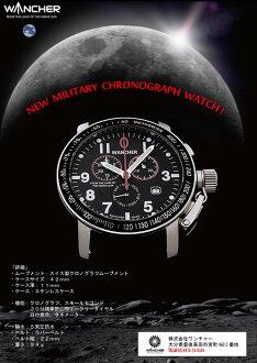 军事 chronographwatch! 保持与军事历史速度计! 此举在瑞士做的