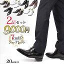 【2足セットで9000円】 7cmUP シークレットシューズ 白 シークレット シューズ 革靴 ビジネスシューズ 靴 メンズ エナ…