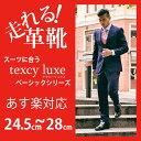 ビジネスシューズ 本革 アシックス テクシーリュクス [ texcy luxe ] 革靴 メンズ [ asics レザー 軽量 ブラック 黒 28cm 大きいサ...
