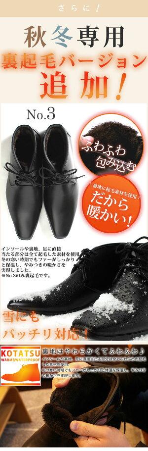 【革靴のようなレインブーツ雨や雪でも足元安心!】cloud9レインシューズスーツ防水メンズビジネスシューズ防滑クラウドナイン靴ブーツ雨靴レイン防水シューズ革靴防水カジュアル長靴ブラック/ダークブラウン