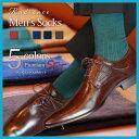 おしゃれな靴下5足セット ◆メンズ無地ソックス5足セット 靴下 [ SOCKS 5PAIRS SET ]( 5色 カラー セット ) メンズ靴下 [ ビジネス/...