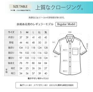 Yシャツ半袖ワイシャツメンズトップヒューズ加工ビジネス[白/ブルー/黒/襟高/ピンク/ボタンダウン/スリムより大きいサイズ/春/夏]