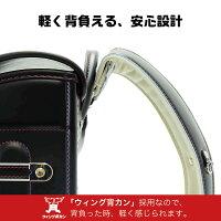 軽く背負える、安心設計「ウィング背カン」採用なので、背負った時、軽く感じられます。