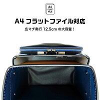 「A4フラットファイル対応」広マチ奥行12.5cmの大容量!