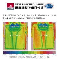 「NASAのために開発された技術で温度調整で毎日快適」背中に調温素材「アウトラスト」を使用、最も快適に感じる33度に保つことができるので。夏は涼しく冬は暖かい。