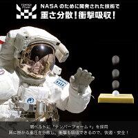 NASAのために開発された技術で重さ分散!衝撃吸収!肩ベルトに「テンパーフォーム®」を採用!肩に掛かる重圧を分散し、衝撃も吸収できるので、快適・安全!