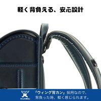 軽く背負える、安心設計:「ウィング背カン」採用なので、背負った時、軽く感じられます。