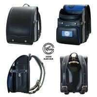 JAS-600-BLUE本体:クロ・マリンブルー/背裏:クロ