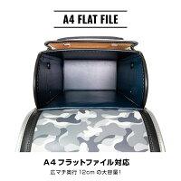 「大容量!A4フラットファイル対応!」広マチ奥行12cmの大容量!