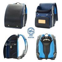 地球NASAランドセルスタイリッシュコレクションカーボンコンビRTY551BLACK+BLUE