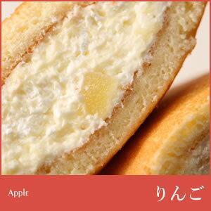 【生クリームどら】リンゴどら焼き 生クリーム クリーム 洋菓子 和菓子 スイーツ ふじリンゴ カスタード フルーツ しっとり ふわふわ ソフト 冷凍 アイス 季節限定