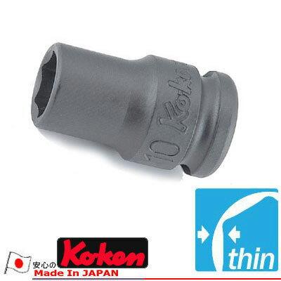 """Ko-ken 13401M-6 3/8""""sq. 薄肉 インパクトソケット 6mm コーケン / 山下工研"""