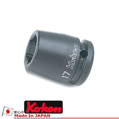 """Ko-ken 14400M-14 1/2""""sq. インパクトソケット 14mm コーケン / 山下工研"""