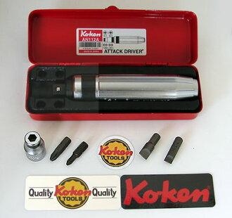 """Ko-ken AN112A 1/2""""sq. 攻击司机安排KO-KEN Koken/山下工研究室"""