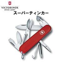 VICTORINOXビクトリノックススーパーティンカー1.4703保証書付ナイフマルチツール