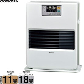 【1111円OFFクーポン配布中!】 コロナ FF式石油ストーブ (温風) FF-VG42SA 別置きタンク式