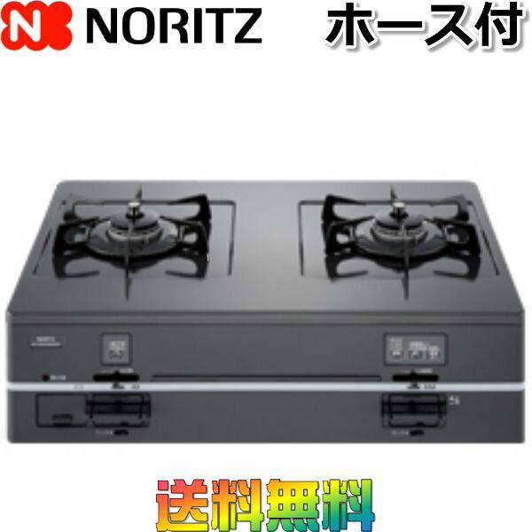 ノーリツ ピッタリフィット ガスコンロ : ガステーブル グリルなしタイプ プロパン/都市ガス 2口 NLC2223Q3DG