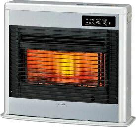 コロナ FF式床暖石油ストーブ(輻射) UH-FSG7018K(W) [ロイヤルホワイト] スペースネオ床暖 別置きタンク式