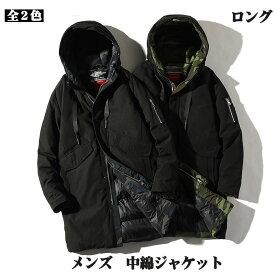 ダウンジャケット メンズ ダウンジャケット 冬物 冬服 メンズ アウター ダウン 大きいサイズ 3L 4L 5L 黒 フード付き ハイネック ジャケット 防寒 アウトドア